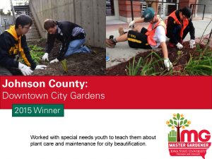 Johnson County Master Gardeners won the SFE award in 2015
